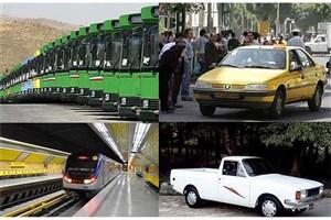 افزایش نرخ کرایه های حمل و نقل عمومی اعلام شد+جزئیات
