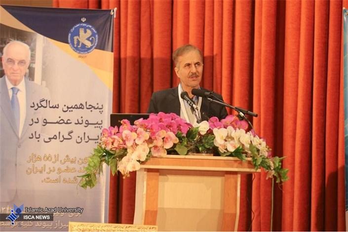 دکتر سید محمد کاظمینی