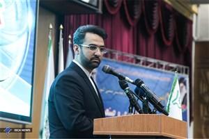 در خواست وزیر ارتباطات از بسیج برای ورود به فضای مجازی