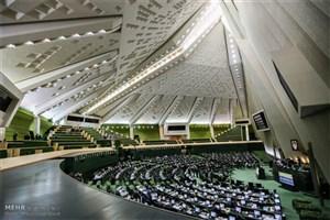 قرائت گزارش تفحص از روند مقابله با قاچاق در دستورکار مجلس قرار گرفت