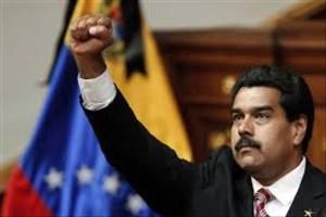 روابط ونزوئلا با کلمبیا قطع شد
