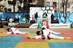 اختتامیه المپیاد مسابقات ورزشی دانش آموزان دختر و پسر منطقه 11