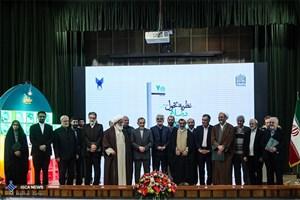 بازتاب تلویزیونی همایش چلچراغ انقلاب اسلامی