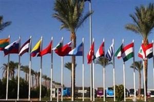 نشست سران عربی اروپایی در مصر آغاز شد