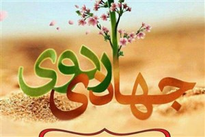 حمایت واحد سمنان از اردوهای جهادی در مناطق زلزله زده