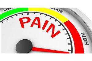آزمایش خون برای اندازه گیری شدت درد