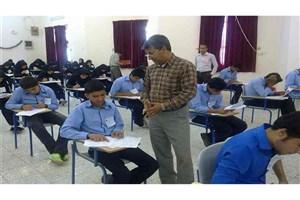 برنامه امتحانات نهایی خردادماه دانشآموزان تغییر کرد