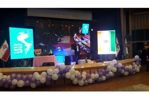 اختتامیه چهارمین جشنواره ققنوس برگزار شد