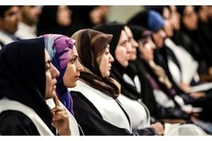 دانشجویان نمونه کشوری فردا تقدیر میشوند