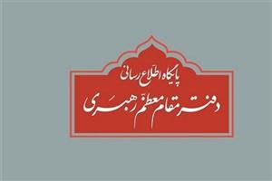 مراسم بزرگداشت آیتالله مؤمن در حسینیه امام خمینی برگزار خواهد شد