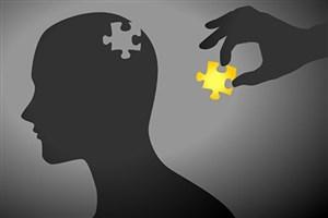 بهداشت روانی چیست و چگونه باید رعایت شود