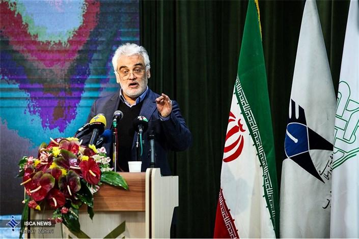 آیین رونمایی از چهل اثرفاخر در حوزه مطالعات انقلاب اسلامی