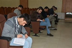 برگزاری مسابقه کتابخوانی در دانشگاه آزاد اسلامی واحد بوکان