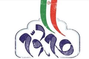 پویش دانشجویی حمایت از بیانیه گام دوم انقلاب چهارهزارتایی شد
