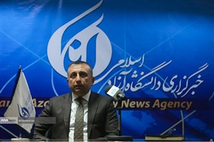 Afghanistan Higher Education to Apply IAU Education Experiences