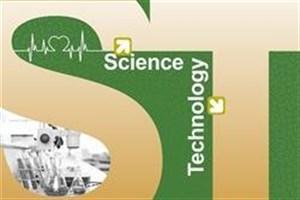 ضرورت تشخیص سرطان در مراحل اولیه و تشکیل بانک اطلاعاتی از موارد ابتلا