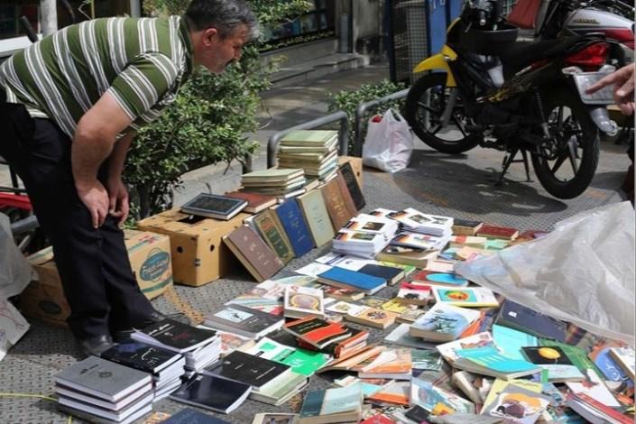 ساماندهی  دستفروشان کتاب