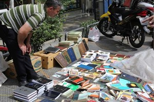 ساماندهی بساط دستفروشان کتاب در تهران