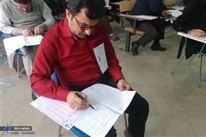 آزمون زبان دانشگاه آزاد اسلامی EPT به تعویق افتاد