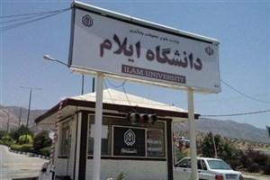 گردهمایی مدیران دفاتر دانشگاهی انجمن جامعهشناسی ایران برگزار شد