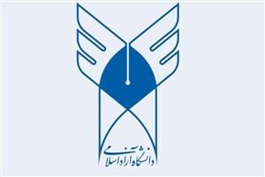 مدارس مهارتی، سرمایه گذاری جدید دانشگاه آزاد اسلامی برای ارتقای کیفیت آموزش