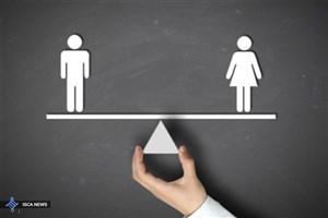 عدالت جنسیتی در آموزش، زمینه ساز پیشرفت علمی و فرهنگی کشور