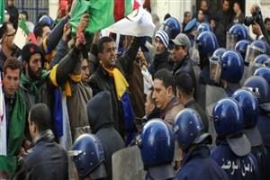 اعتراض و ناآرامی ها به الجزایر رسید