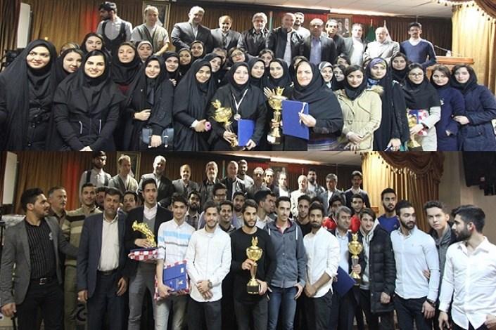 اختتامیه جشنواره ورزشی واحد تهران شمال