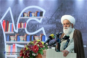 Islamic/Iranian Revolution Changed the History