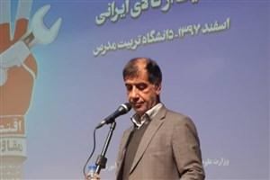 صداوسیما کارنامه عادلانه ای از عملکرد چهل ساله نظام اسلامی ارائه کرد