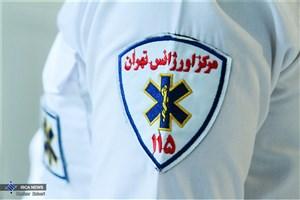 کارمندان اورژانس تهران چه تخصصهایی باید داشته باشند؟