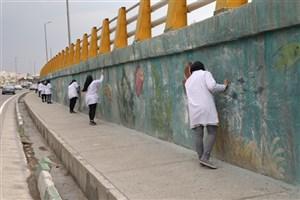 """طراحی و نقاشی  4 هزار متری کاشی """" آکواریوم ماهی"""" در اتوبان شهید یاسینی"""