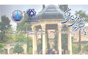 پذیرش 5 مقاله دانشجویان واحد رامسر در کنگره ملی عمران