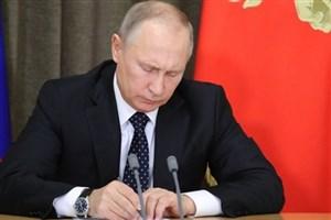 امضا فرمان تعلیق پیمان آی ان اف توسط پوتین