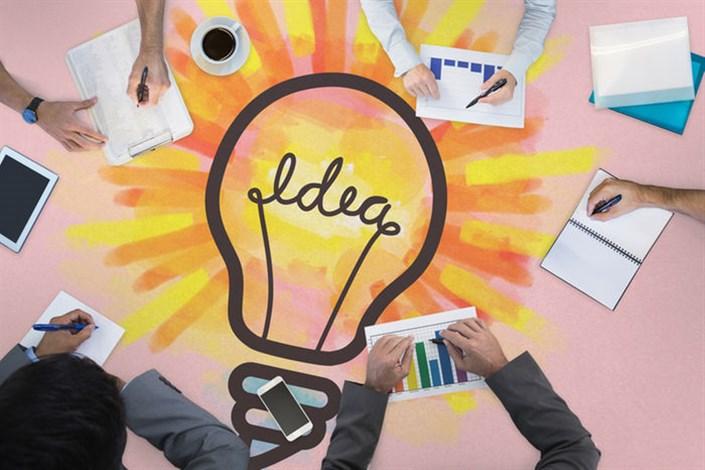 چگونه ایدههای خود را ثبت و عملی کنیم؟