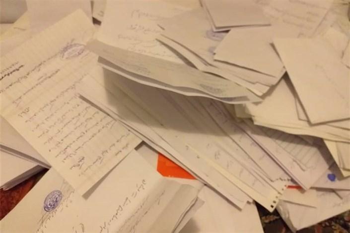 نامه به کمیته امداد