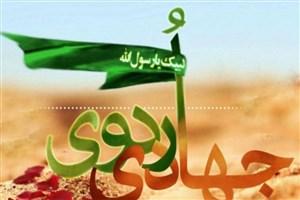 عملکرد گروههای جهادی دانشگاههای تهران ارزیابی میشود/ رتبهبندی گروههای جهادی