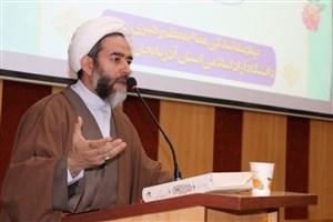 رسالتهای دانشگاه در گام دوم انقلاب اسلامی