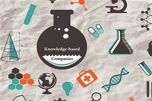 ارائه تسهیلات بلاعوض به شرکتهای دانشبنیان