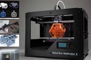 غیر ممکنهای دنیای ساخت و تولید با استفاده از فناوری چاپ سه بعدی