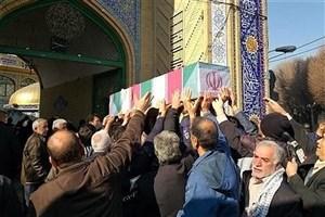 پیکر 2 شهید گمنام در واحد تهران جنوب آرام گرفت