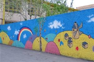 دیوار محله شهرمان را خودمان رنگ کنیم