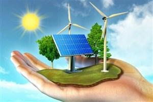 کارگاه تخصصی نوآوری و پایداری انرژی برگزار میشود