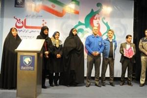 رونمایی از دومین کتاب عملکرد پایدار و مسئولیتهای اجتماعی ایران خودرو