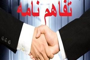 انعقاد تفاهم نامه همکاری میان  دانشگاه آزاداسلامی واحد ساری و  آستان قدس رضوی