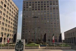 همایش اهدای ۸۰ هزارمین اسناد املاک علوی برگزار میشود