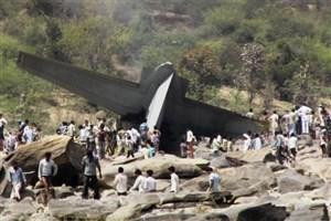 سقوط مجدد یک جنگنده هندی
