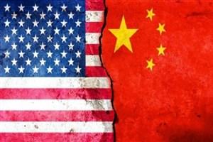 تلاش جدی واشنگتن و پکن برای رسیدن به توافق دو جانبه