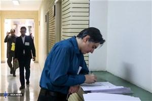 نتایج اولیه هفتمین آزمون استخدامی امروز اعلام می شود