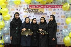 برگزاری جشنواره استانی سازههای ماکارونی در دانشگاه آزاد واحد ورامین-پیشوا + عکس